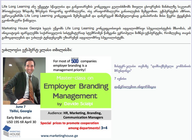 Employer Brand Management Master Class